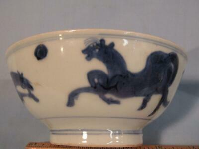 """Antique Chinese 5.5"""" Ceramic Bowl With 2 Horses - Signed!"""