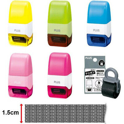 Confidential Data Blocker Anti Prevention Identity Theft Protection Roller Stamp