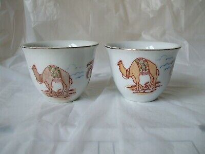 c1960 Pair of  Chinese Tea cups with Special Arabian Pattern