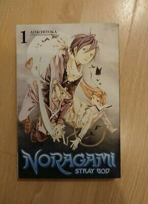 Noragami Volume 1 Manga with Exclusive Loot Crate Cover. New.