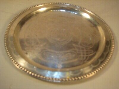 HISTORICAL Bailey & Co. Sterling Silver Salver, Circa 1855-1878