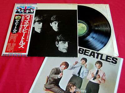 THE BEATLES - WITH THE BEATLES - JAPAN PRESSING - inc. BOOKLET -  NEAR MINT!!!
