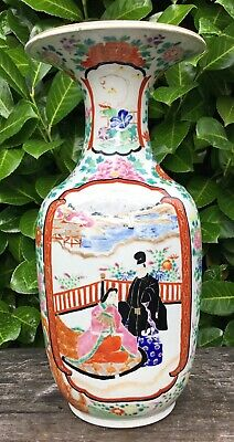"Large 14"" Signed Antique Japanese Hichozan Heavy Porcelain Enamel Vase"
