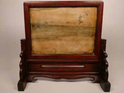 Antique Inscribed Chinese Dali Marble Dreamstone Inset Table Screen