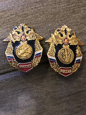 Russian Imperial Eagle Badges Poccnr