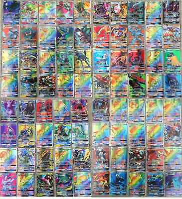 Hot 100/120/200 TAG TEAM+GX EX-Mega Ultra Beast TCG Trainer Flash Pokemon Cards