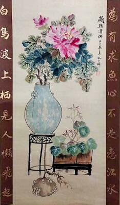 """Chinese Old Kong Xiaoyu Scroll Painting Peony Flower 72.44"""""""