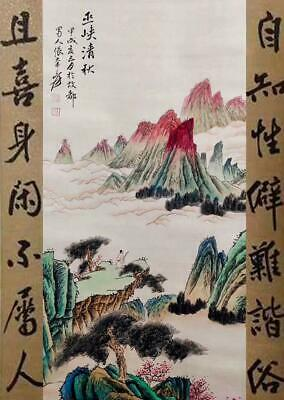 """Chinese Old Zhang Daqian Scroll Painting Landscape 72.44"""""""