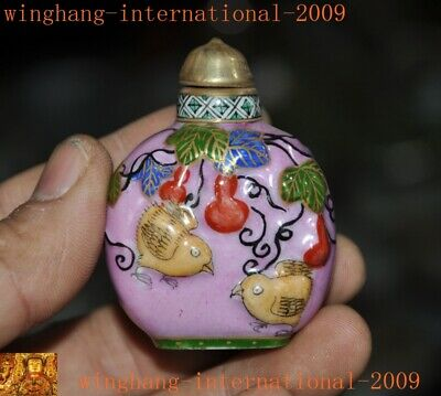 Old China dynasty Enamel Wucai porcelain 24k gold lucky gourd chick snuff bottle