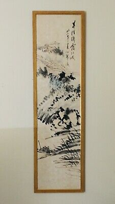 Early 20Th Century Contemporary Chinese Impressionist Watercolor Painting