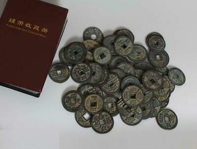 60 PCS Old Chinese Different Bronze Coins