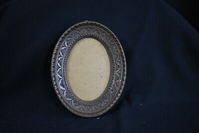Antique Intricately Carved Oval Wooden Frame