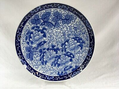 "Antique 19th Century Arita Japanese Porcelain Chrysanthemum 16"" Charger Plate"