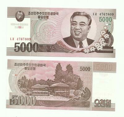 Billete De 5000 Won 2012