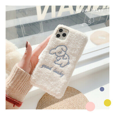 White Dog Fur fluffy Warm Cartoon Case Cover for iPhone 7 8 Plus X 11 Pro Max
