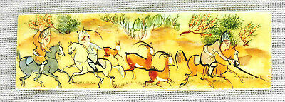"Oriental Antique Miniature Hand Painting On Yellow Material ""Hunting Scene"""