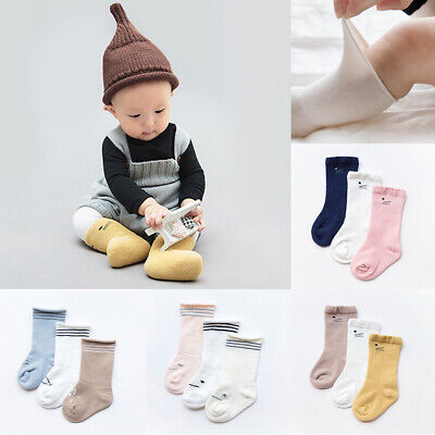 3 Pairs Winter Warm Soft Cotton Casual Short Socks For Kids Girls and Boys