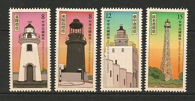 Rep. Of China Taiwan 2019 Lighthouses Comp. Set Of 4 Stamps In Mint Mnh Unused