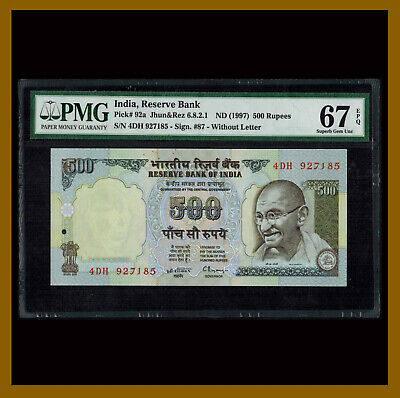 India 500 Rupees, 1997 P-92a Without Letter Sig. #87 PMG 67 EPQ Unc