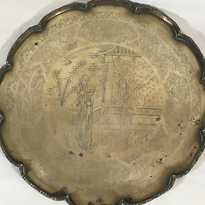 "Vintage solid brass tray scalloped edge 14"" diameter round engraved asian decor"