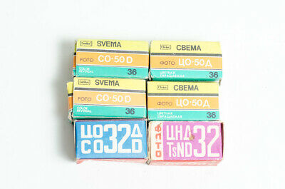 6 roll 35mm color reversal slide film Svema CO50D, CO32D. Negative CND32/TsND32
