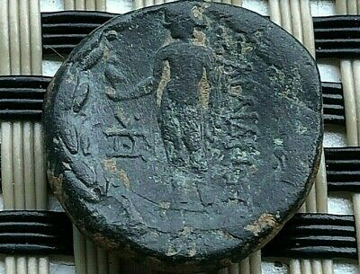 Sardes, Lydia Autonomous 200-133 Bc Ae16 Herakles & Apollo Ancient Greek Coin