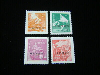 China Taiwan Scott #97,C1,E1,F1 Set Mint Never Hinged $56.00 SCV Nice!!