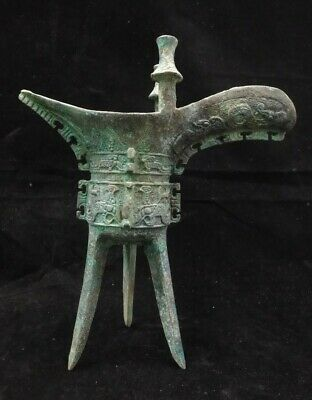 Antique Chinese Han Dynasty Bronze Three Legged Wine Cup Good Patinas