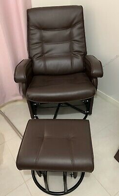 Love n Care Glider Chair and Ottoman