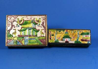 A Set of Two VERY FINE Antique Chinese Enamel Copper Boxes - 19th Century Trade