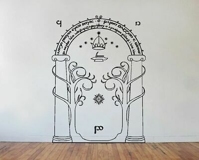 Lord Of The Rings Wall Art Decal Sticker - Mines of Moria Door LOTR