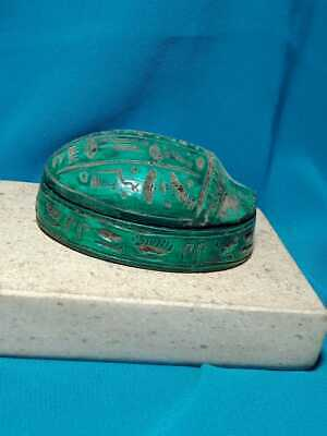 The Pharaonic scarab three pieces of the civilization of Upper Egypt