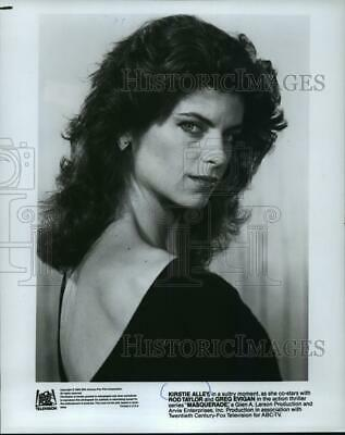 "1985 Press Photo Kirstie Alley in the action thriller series ""Masquerade"""