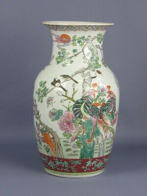 Porcelain Eastern Vintage Vase Chinese Hand Painted Period Xx Century