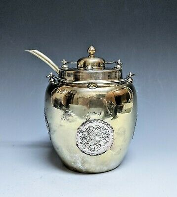 Rare Chinese Export Qing Dynasty Sterling Silver Wine Warmer Pot