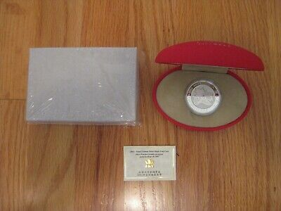 2003 Good Fortune Silver Maple Leaf Hologram Coin-.9999 Fine Silver-1 oz.
