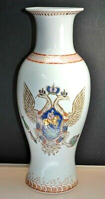 Antique 19Th Century Hand Painted Porcelain Vase Russian Coat Of Arms 16-1/4""