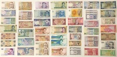 53 x Mixed Banknote Collection - MIDDLE EAST. (3286)