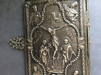 Rare Antique Religious Russian Book Cover Vintage Silver