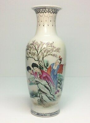 Chinese Republic Period Famille Rose Porcelain Vase With Marks
