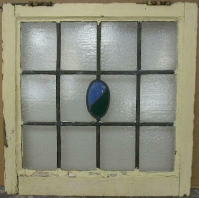 "OLD ENGLISH LEADED STAINED GLASS WINDOW Gorgeous Oval Design 21.75"" x 22"""