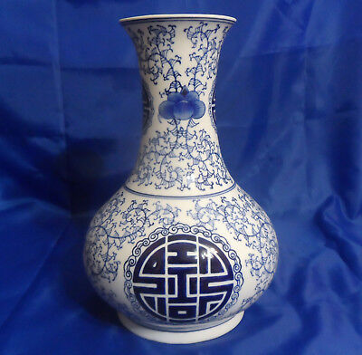 Vtg Asian Chinese Beautiful Porcelain Blue & White Vase - Excellent Condition!