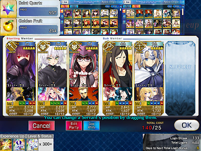 Fate Grand Order English FGO Account 300-350 Saint Quartz BUY 2 GET 1 FREE NA