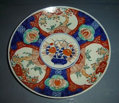 Exceptional Antique Japanese Meiji Arita Imari Porcelain Large Charger Plate.