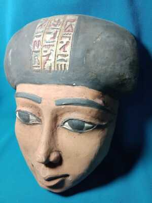 The face of a beautiful Pharaonic princess, a rare piece..2
