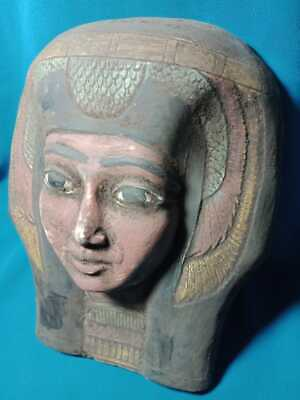 The face of a beautiful Pharaonic princess, a rare piece..