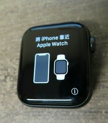 Apple Watch Series 4 40 mm Aluminum A1977 Gray GPS ONLY Used Watch Only good