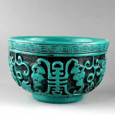 Collectable China Old Turquoise Hand-Carved Special Character Delicate Tea Bowl
