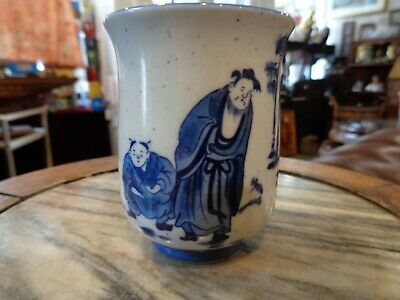 Chinese late Qing Dynasty blue and white beaker