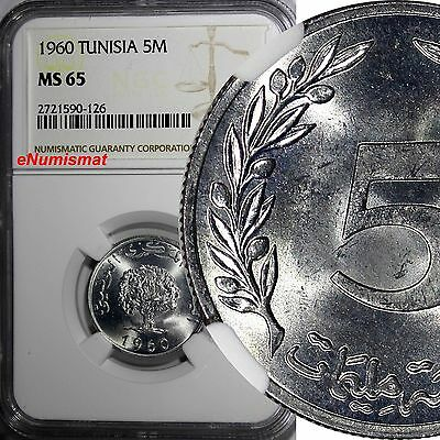 TUNISIA Aluminum 1960 5 Millim NGC MS65 Oak tree TOP GRADED BY NGC KM# 282